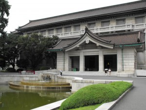musee national de Tokyo